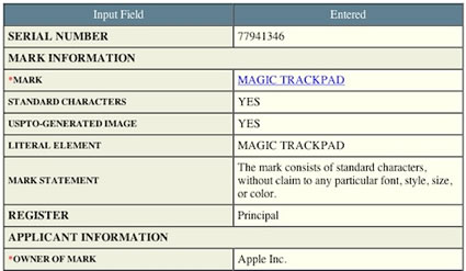 100047-apple_magic_trackpad.jpg