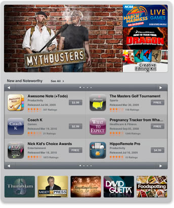 ipad-home-screen-thumbnail.jpg