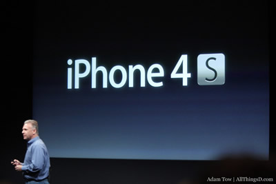 iphone-4s-logo.jpg