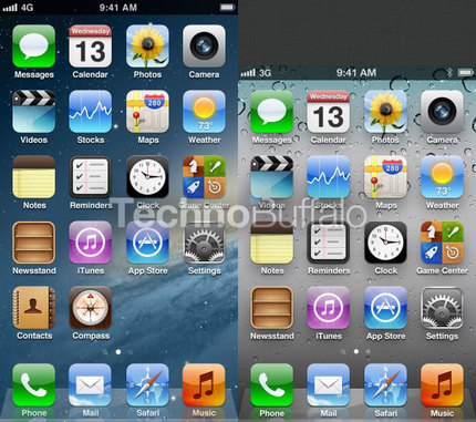 iphone-5-homescreen-compared-to-iphone-4s.jpg