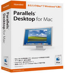 parallels-std-box.jpg