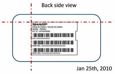 s-sharp-pb20zu-fcc.jpg