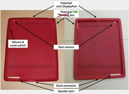 161038-ipad_2_sim_slot_case.jpg