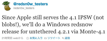 windows Redsn0w0.9.7.jpg
